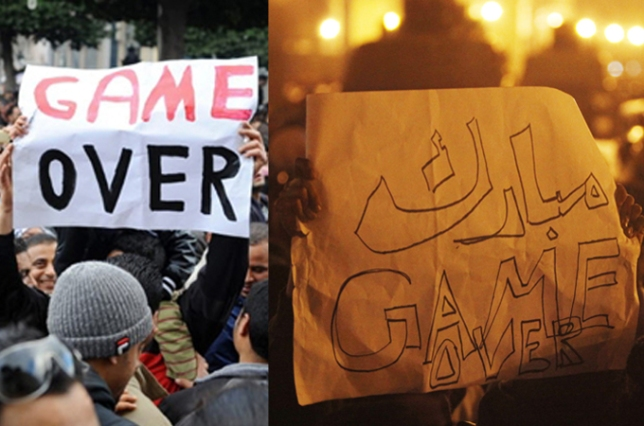 "January 14 Tunis protest, left, and midnight January 26 Cairo protest, right, saying ""Mubarak GAME OVER"" [Reuters]"