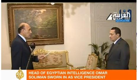 omar soliman spy chief sworn in as vice president by mubarak