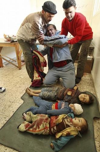 three palestinian children murdered by  israeli troops