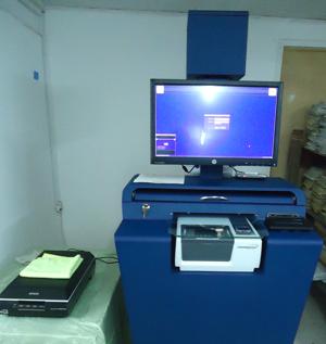 guyana police  Automated Fingerprint Identification System