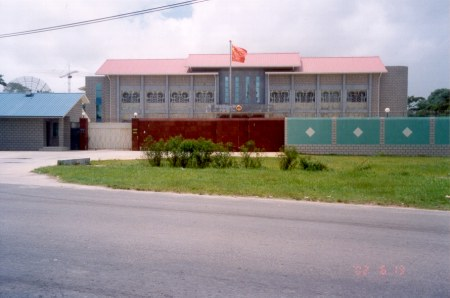 Chinese Embassy and Spy Base Georgetown Guyana.
