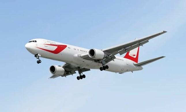 dynamic airways guyana