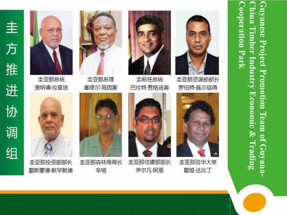 Despite the company's record, among its supporters is Guyana's ex-President BharRAT Jagdeo. His photograph is included in Chu Wenze's presentation, as part of the Guyanese Project Promotion Team for an Economic and Trading Cooperation Park that Bai Shan Lin is developing in Guyana.  Other members of the Project Promotion Team include Guyana's President, Donald Ramotar, and Prime Minister, Sam Hinds.  BharRAT Jagdeo is currently the roving ambassador for the Three Basins Initiative, part of which seems to include begging the international community for more money to stop deforestation. Meanwhile, back in Guyana, he's promoting a Chinese logging company, which seems to be operating above the law.